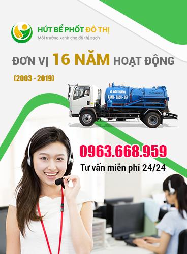 Hotline hỗ trợ hút bể phốt đô thị: 0963.668.959
